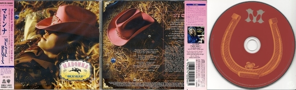 madonna music cd single japon 2