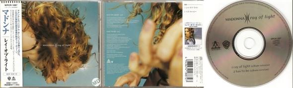 madonna ray of light cd single japon