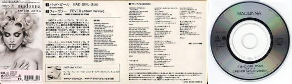 madonna bad girl cd single 3 pulgadas japon