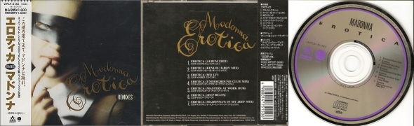 madonna erotica cd maxi single japon