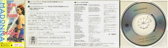 madonna this used to be my playground cd single 3 pulgadas japon