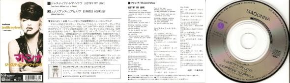 madonna justify my love cd single 3 pul