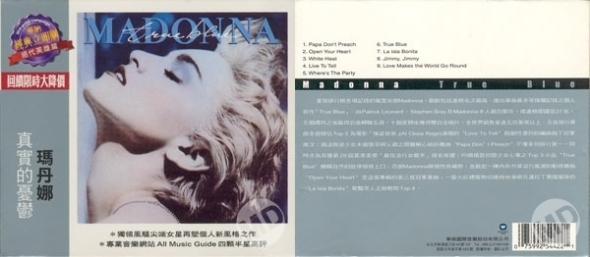 madonna true blue cd taiwan