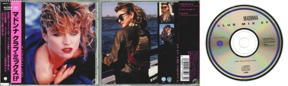 madonna material girl EP japon