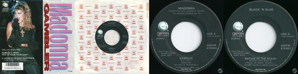 madonna gambler single 7 pulgadas japon
