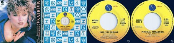 madonna into the groove single 7 pulgadas japon