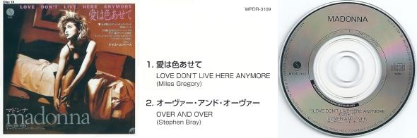 madonna love don't live here anymore japon cd single 3 pulgadas