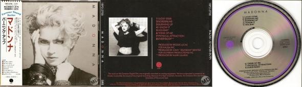 madonna madonna album cd japon