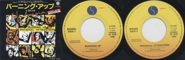 madonna burning up japan single  7 pulgadas
