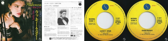madonna lucky star single 7 inches japan