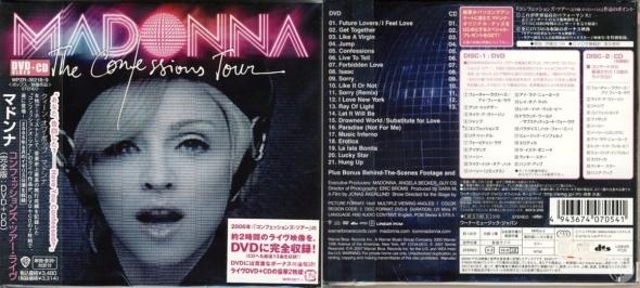 madonna the confessions tour dvd japan
