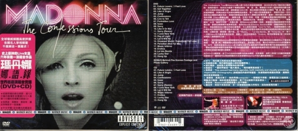 madonna the confessions tour dvd taiwan