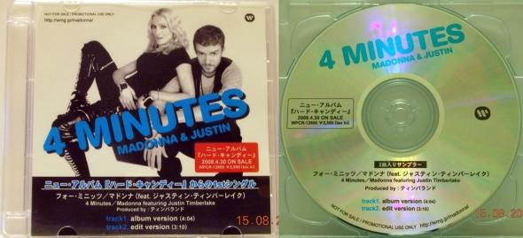 madonna & justin timberlake 4 minutes promo CD japan